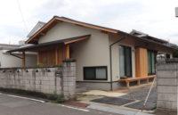 泰らぎの家